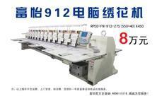 912标准电脑绣花机