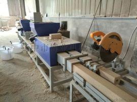 木托盘脚墩设备 博业机械 刨花墩机 木屑垫块脚蹲机