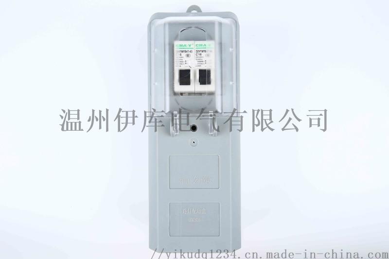 EKM2035路灯接线盒