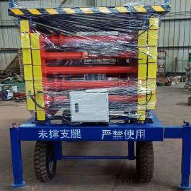 四轮移动式升降机  高空作业平台  电动升降平台