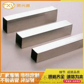 壁厚不锈钢方矩管厂家佛山304不锈钢方管30*30