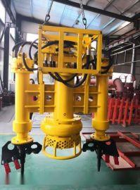 JHW加厚型液压潜水抽砂泵 -铰刀搅拌渣浆泵