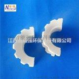 化工填料厂家低价直销高效陶瓷填料50mm异鞍环