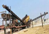 石料加工现场转移简易移动破碎站 河南友邦机械