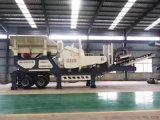 供应山东移动破碎机 石子碎石机 混凝土处理设备