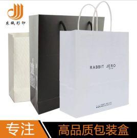 厂家批发红酒包装纸袋白卡纸手提袋手挽袋礼品袋红酒手提袋定做