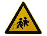 超泽标牌加工 三角汽车警示牌 注意儿童路牌指示牌