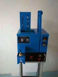 浙江热熔胶机 点胶机 喷胶机 **热熔胶机
