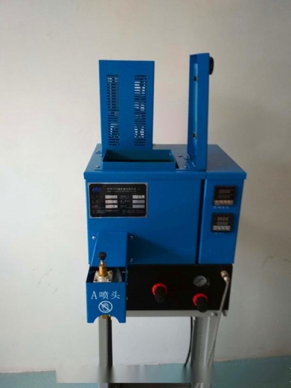 浙江热熔胶机 点胶机 喷胶机 优质热熔胶机