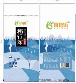 临沂塑料编织袋厂-临沂建材塑料编织袋imz