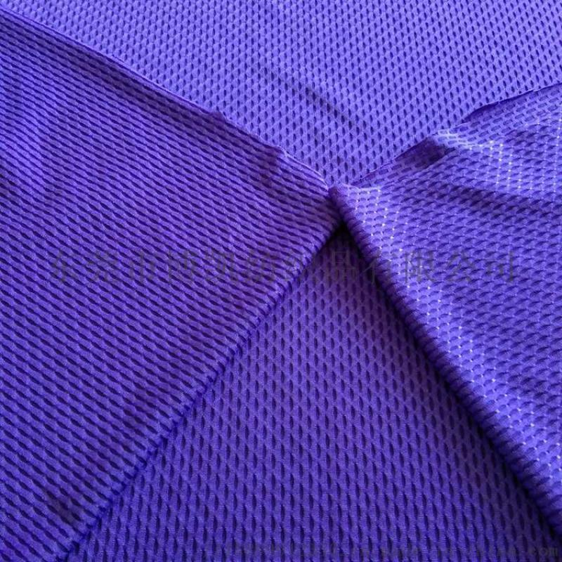 厂家直销梯形莱卡布 服装手套内衣面料 经编弹力布