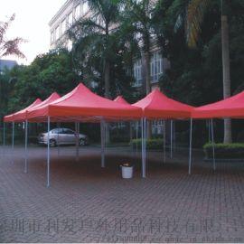 深圳活动帐篷户外桌椅租赁