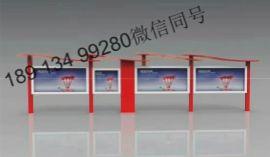 江西赣州宣传栏厂家,定制户外不锈钢宣传栏广告牌