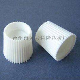黄岩瓶盖模具厂 专业制造注塑瓶盖模具 药膏盖模具