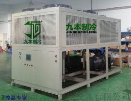 供应化工行业专用制冷机