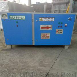 10000风量uv光氧等离子一体机废气处理设备