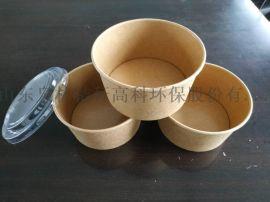 一次性牛皮纸碗打包沙拉碗外**碗冰激凌纸碗餐具