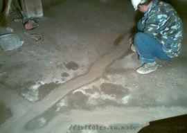 泰安市地下人防伸縮縫漏水快速堵漏