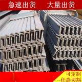 100*200*8*12熱軋T型鋼,T型鋼加工