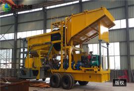 移动淘金车 旱地淘金设备 淘金机械
