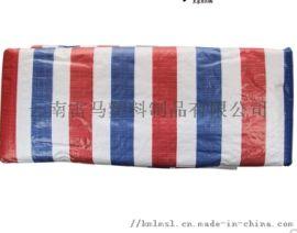 黑象牌  聚乙烯双覆膜彩条布 隔热防雨防水布 篷布