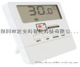宏安科红外探测器/环境探测器,温度感应器
