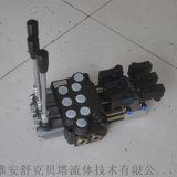 DCV40-3ODQ-電氣控多路閥