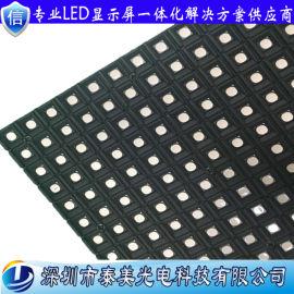 高铁LED显示屏 P7.62双色LED屏单元板
