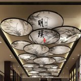 新中式吸頂燈個性仿古餐廳餐桌茶樓會所中國風包廂燈具