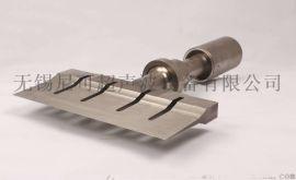 江苏尼可超声波食品切割刀冷冻馒头面点生产线