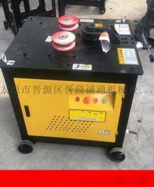 淮安市钢筋滚圆机钢筋圆钢弯弧机设备