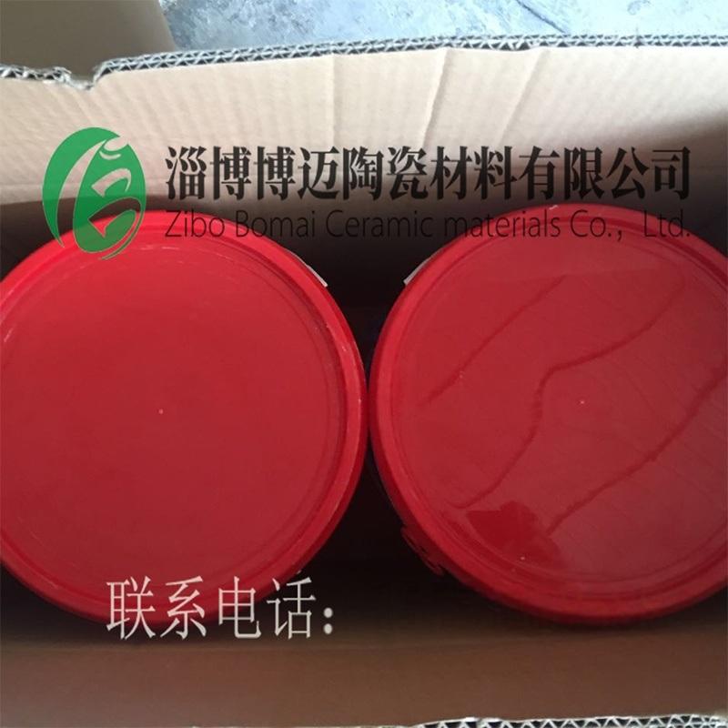 氧化鋁陶瓷專用陶瓷片膠 環氧樹脂膠