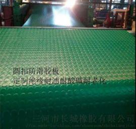 配电室铺设绝缘胶皮,无味胶垫,防滑绝缘胶垫