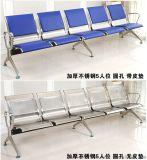 广东不锈钢排椅*江门市连排椅生产厂家