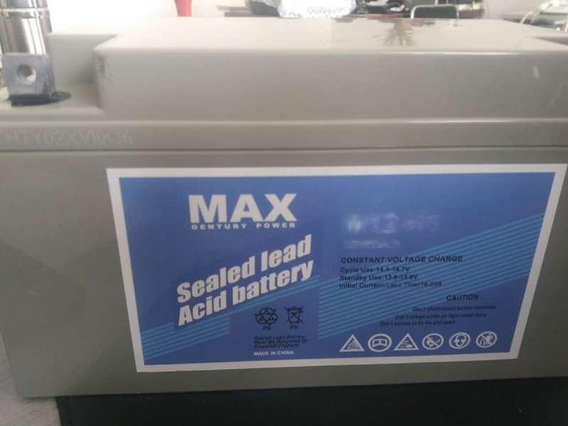 MAX蓄電池,UPS直流屏EPS光伏專用蓄電池