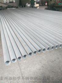 321不鏽鋼管 厚壁無縫鋼