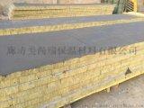 生產裹覆增強玻璃纖維板外牆外保溫增強玻璃纖維保溫