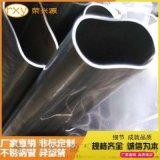 辽宁不锈钢管厂加工定制拉丝不锈钢平椭圆管201