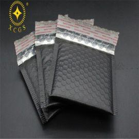 成都重庆厂家定制镀铝膜气泡袋 节日礼品包装寄件袋