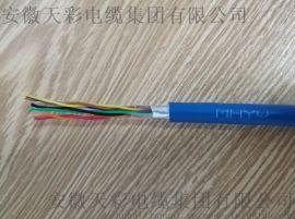矿用井下用网络线信号线通信电缆