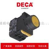 DECA 台湾进联按钮开关A20B-M1E1