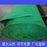 濮阳150克绿色土工布工地养护布厂家直销
