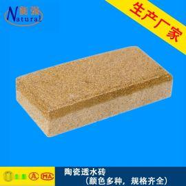 优质陶瓷透水砖200*100*55规格齐全颜色齐全