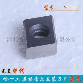 哈一工两面刃铣削刀 株钻槽铣刀片CNE323