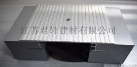 重庆地面FM铝合金盖板平面型