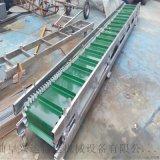绿色光滑带运输机不锈钢防腐 车间用输送机新疆