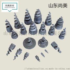 碳化硅螺旋喷嘴 烟气脱硫喷嘴 反应烧结碳化硅
