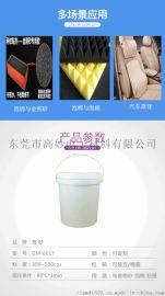 厂家供应溶剂型泡棉胶 指甲锉胶水磨砂抛光砂胶