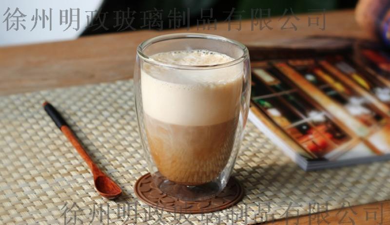 双层隔热透明玻璃杯创意圆形泡茶水杯耐冷热咖啡杯