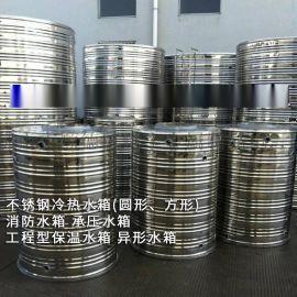 不锈钢生活水箱储水罐 家用水塔放在什么方位